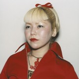 HITO - Oliver Sieber, Ewelina Sośniak, dawna fotografia japońska